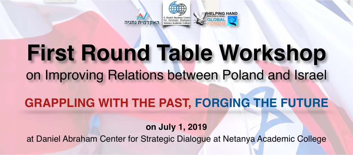 Round Table Workshop